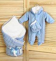 """Зимний Набор на выписку для новорожденного """"Фантазия"""" (голубой) , фото 1"""