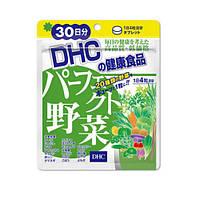 Витамины DHC 32 вида овощей (120 таблеток)