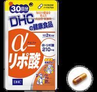 Препараты для Повышения Иммунитета DHC Альфа-липоевая кислота (120 гранул)