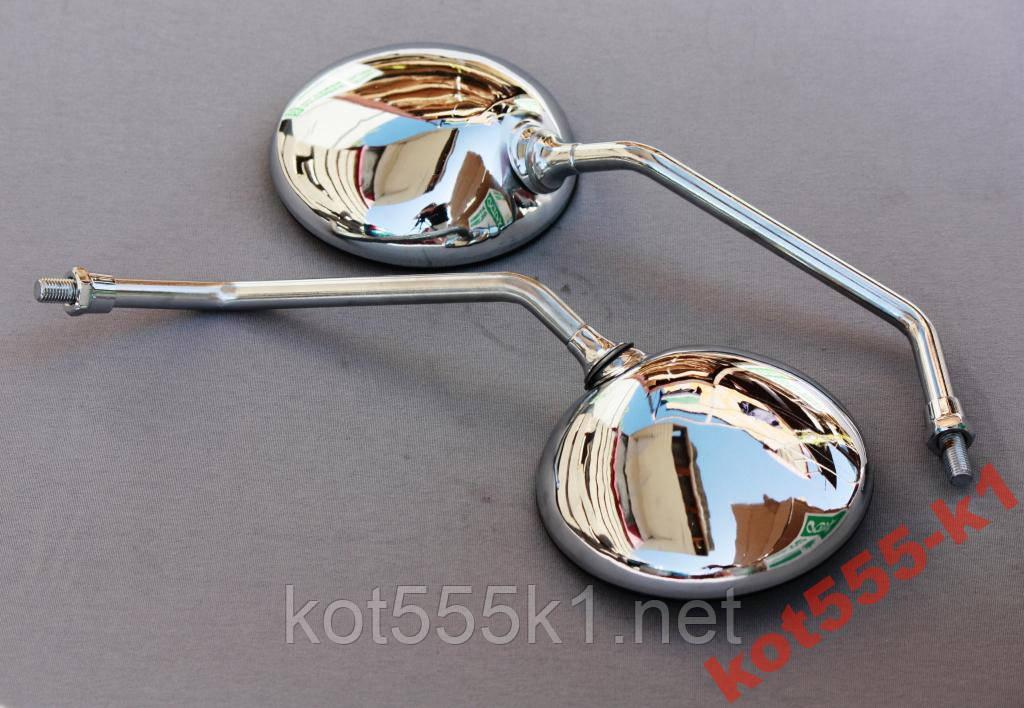 Зеркала круглые ,металл Хром 10мм  К-750