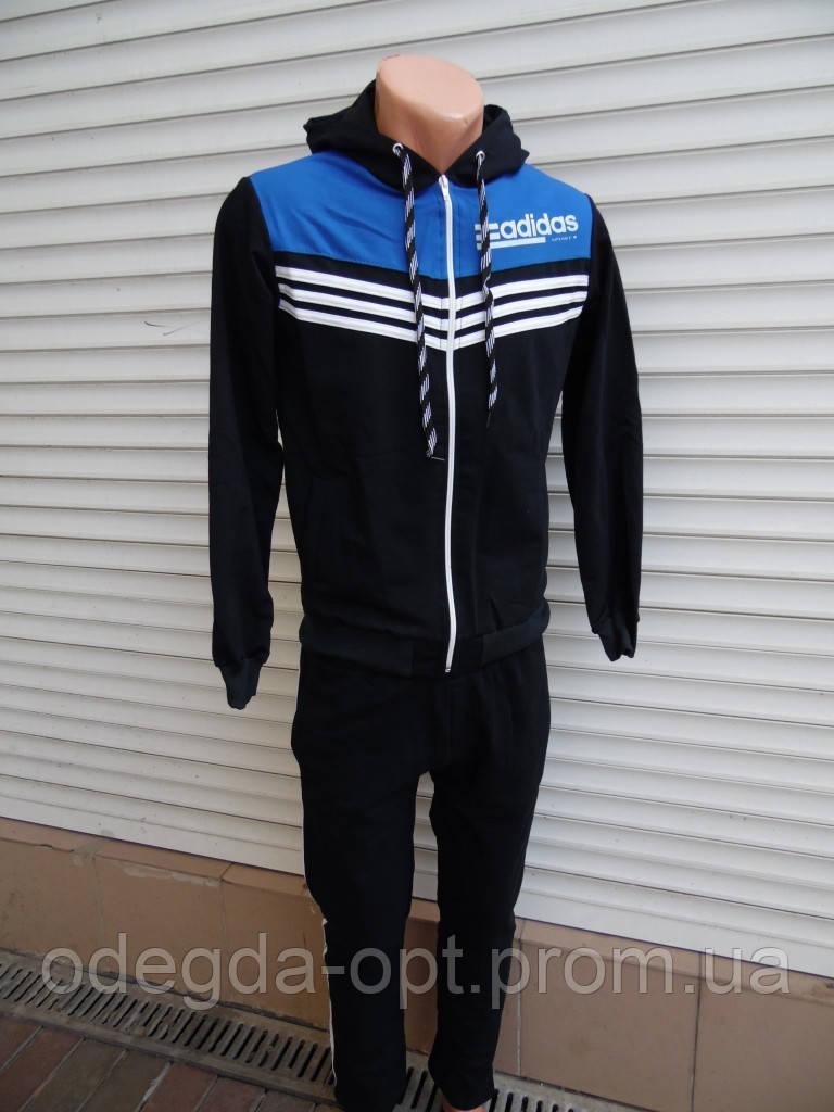 Мужской спортивный костюм трикотаж ЮНИОР 42-48 купить оптом в Украине  модные модели 7км - d5d3703b77b