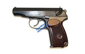 Пистолет под патрон флобера ПМФ-1 СЕМ с запасным магазином