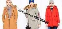 Новинки курток от 6km.com.ua