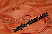 Шифон апельсиновый. Турция. Высота 2,8