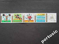 5 марок Туркменистан 1992 олимпиада MNH