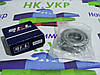 Подшипник для стиральной машины SKL 6202 ZZ