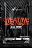 Olimp Creatine Mono Power Xplode 220g