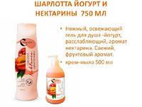 Жидкое мыло Charlotte нектарин и йогурт 500 мл