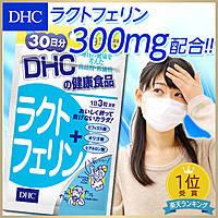 Препараты для Кишечника DHC Лактоферрин (90 таблеток)