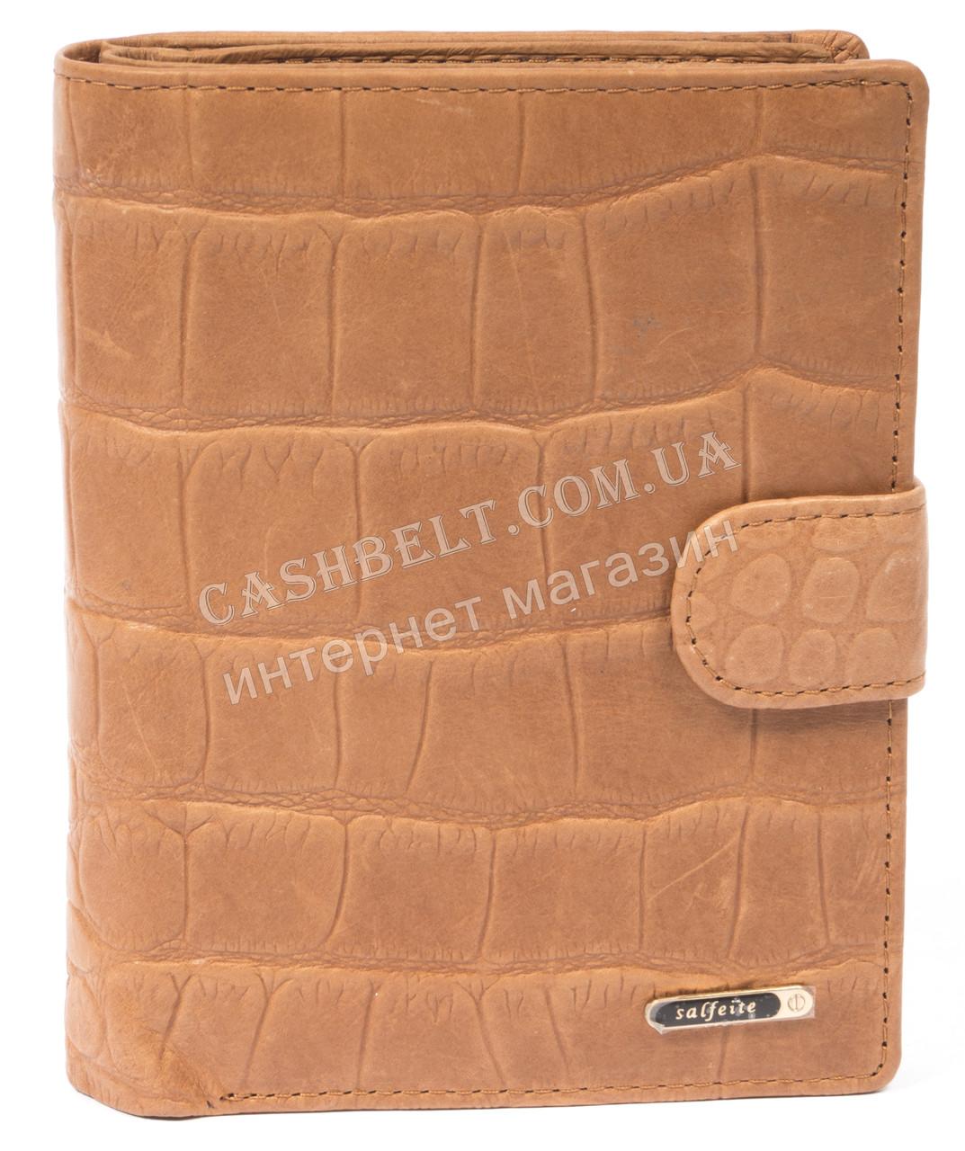 Мужской стильный классический бумажник портмоне с натуральной кожи под крокодила SALFEITE art. 2310T-F19 песоч