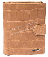 Мужской стильный классический бумажник портмоне с натуральной кожи под крокодила SALFEITE art. 2310T-F19 песоч, фото 1
