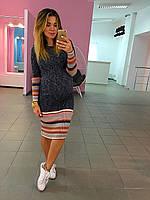 Платье серое, с полосками