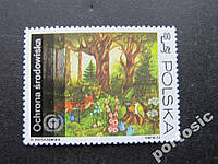 Марки Польша 1973 охрана природы лес лиса MNH