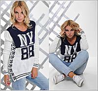 Молодежный свитер  NY 88  темно-синий+белый
