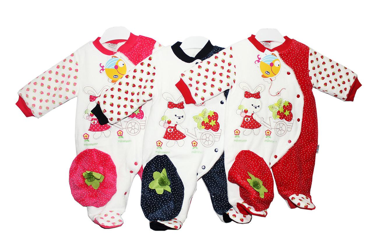 Бодики детские велюровые на махровой подкладке для мальчики и девочки. Temiz 882