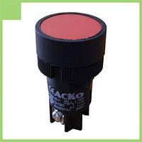 Кнопка стоп с фиксацией ХВ2-ЕН 145 красная АСКО