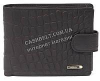 Мужской удобный классический кошелек с натуральной кожи под крокодила SALFEITE art. 2233T-F18 черн