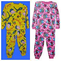 Махровые пижамы детские