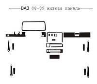 ВАЗ 2108-2109 1999+ гг. Накладки на панель (низкая панель)