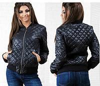 Черная стеганная куртка женская
