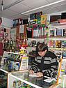 Обогрев рабочего места продавца, фото 3