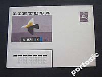Конверт С ОМ Литва 1991