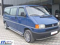 Volkswagen T4 Caravelle/Multivan Боковые площадки KB002 d60мм (2 шт, нерж)