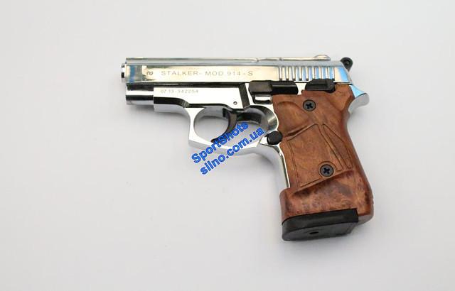 Сигнально шумовой пистолет Stalker 914 Chrome
