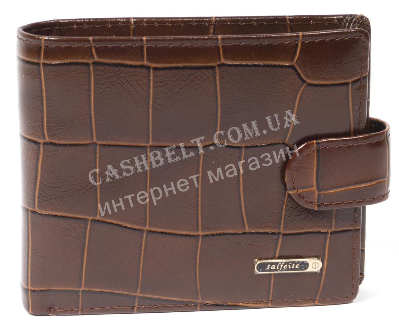 Мужской удобный кошелек с натуральной гладкой кожи под крокодила SALFEITE art. 2173T-F17 коричневый