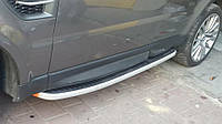 Range Rover Sport 2005-2013 гг. ОРИГИНАЛЬНЫЕ!!! Боковые площадки (2 шт., алюминий)