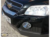 Chevrolet Captiva 2006+ и 2011+ гг. Передняя накладка (пластик)