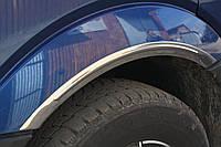 Volkswagen Crafter 2006+ и 2011+ гг. Накладки на арки (4 шт, нерж)