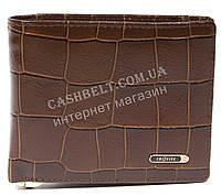 Мужской удобный кошелек с зажимом с натуральной гладкой кожи под крокодила SALFEITE art. 2300AT-F17 коричневый