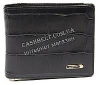 Мужской удобный кошелек с зажимом с натуральной гладкой кожи под крокодила SALFEITE art. 2300AT-F16 черный
