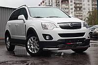 Opel Antara 2007+ гг. Одинарная труба (нерж.)
