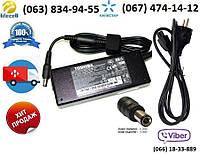 Блок питания Toshiba Qosmio F25 (зарядное устройство)