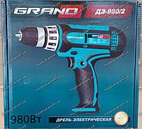 Сетевой шуруповерт GRAND ДЭ-980/2 (2-х скоростной)