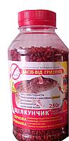 Щелкунчик зерно для мышей и крыс, 250г