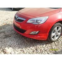 Opel Astra J 2010+ гг. Передняя нижняя юбка (под покраску)