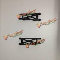 Для wltoys l959 RC автомобилей запчасти задний Нижний рычаг подвески l959-04