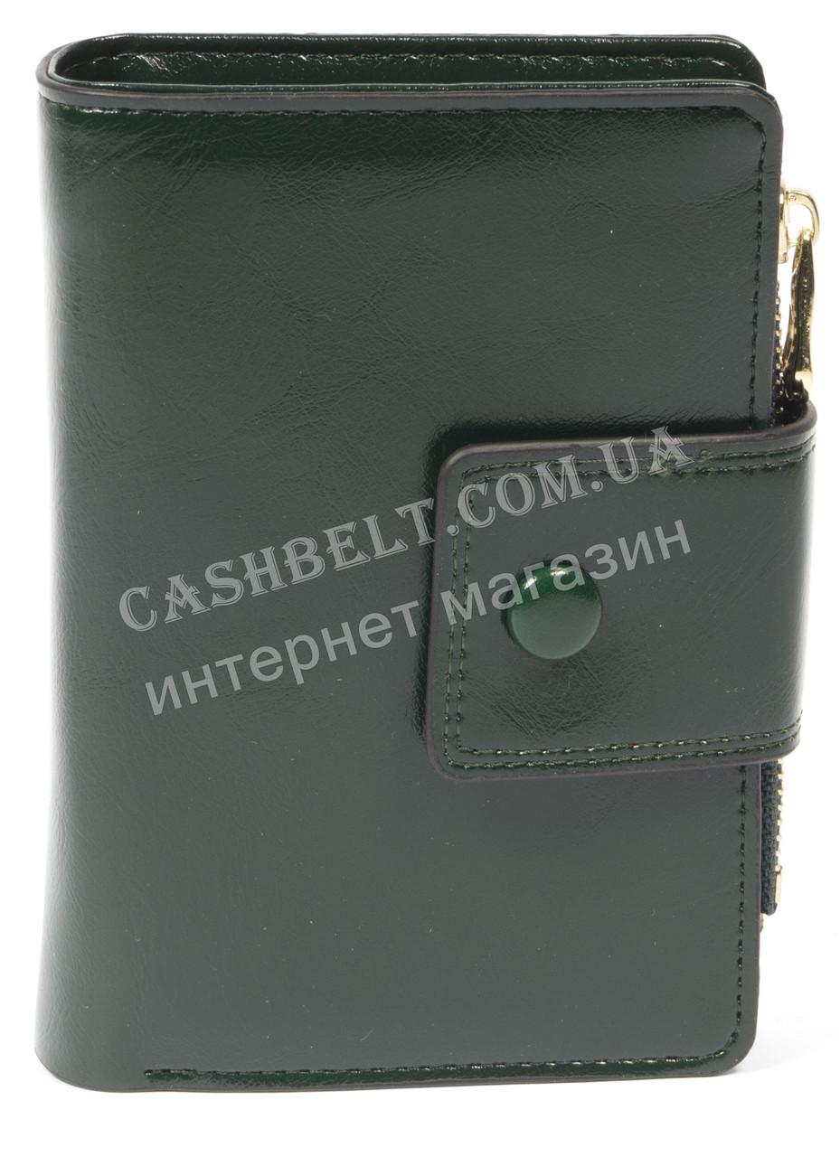 Стильный женский компактный кошелек SACRED art. C-5588-B зеленый