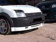 Ford Connect 2006-2009 гг. Передняя нижняя юбка (под покраску)