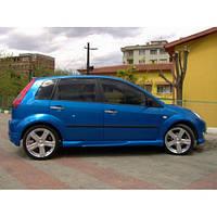 Ford Fiesta 2002-2008 гг. Боковые пороги (под покраску)