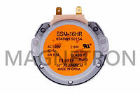 Двигатель для микроволновой печи SSM-16HR LG 6549W1S013A