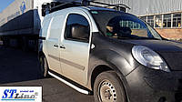 Renault Kangoo 1998-2008 гг. Боковые площадки Fullmond (2 шт, алюм.)