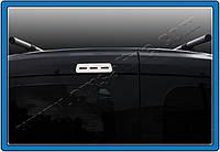 Peugeot Bipper 2008+ гг. Окантовка заднего стоп-сигнала (нерж.)