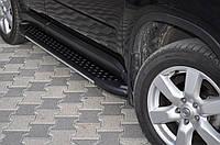 Nissan X-trail T31 2007-2014 гг. Боковые площадки Х5-тип black (2 шт, алюм.)