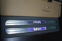 Mercedes Vito W638 1996-2003 гг. Беспроводные пороги с подсветкой (2 шт, нерж)
