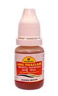 Anu thailam Nagarjuna капли в нос 10 мл
