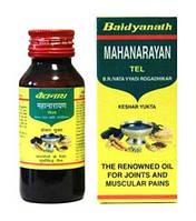 Mahanarayan Tel Baidyanath 50ml.